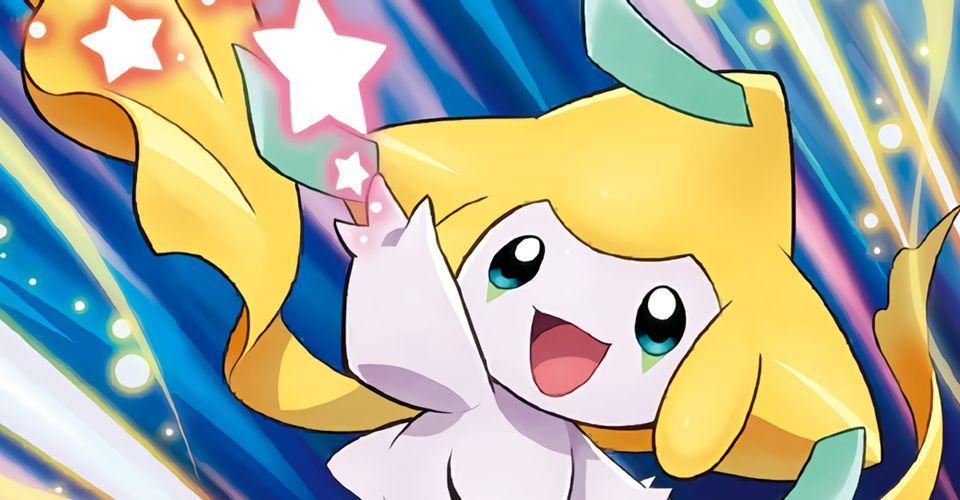 Pokemon GO Stardust