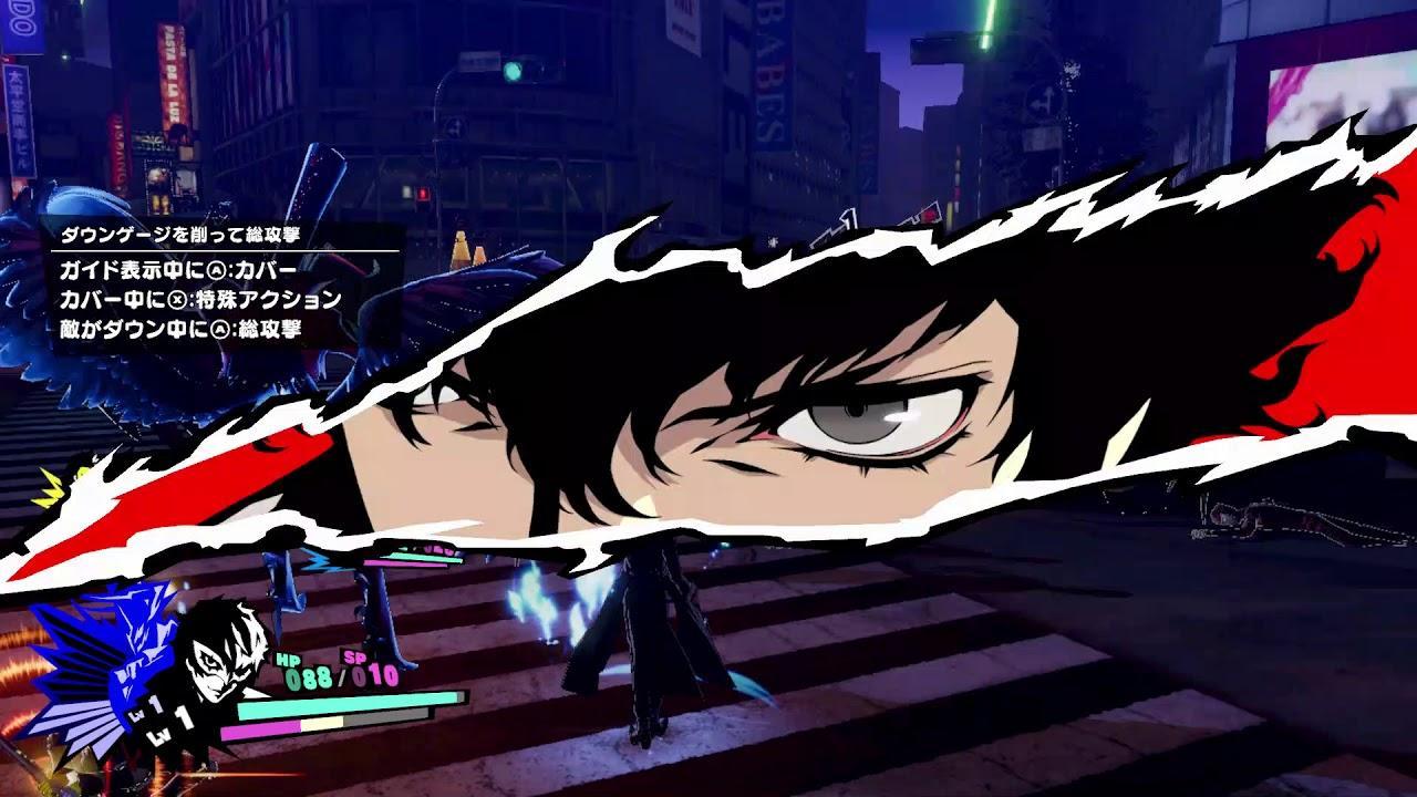 Persona 5 Strikers Forgotten Desire Guide