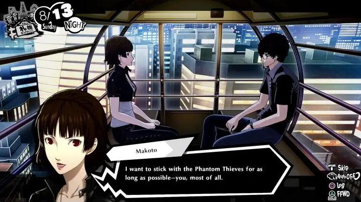 persona 5: romance options