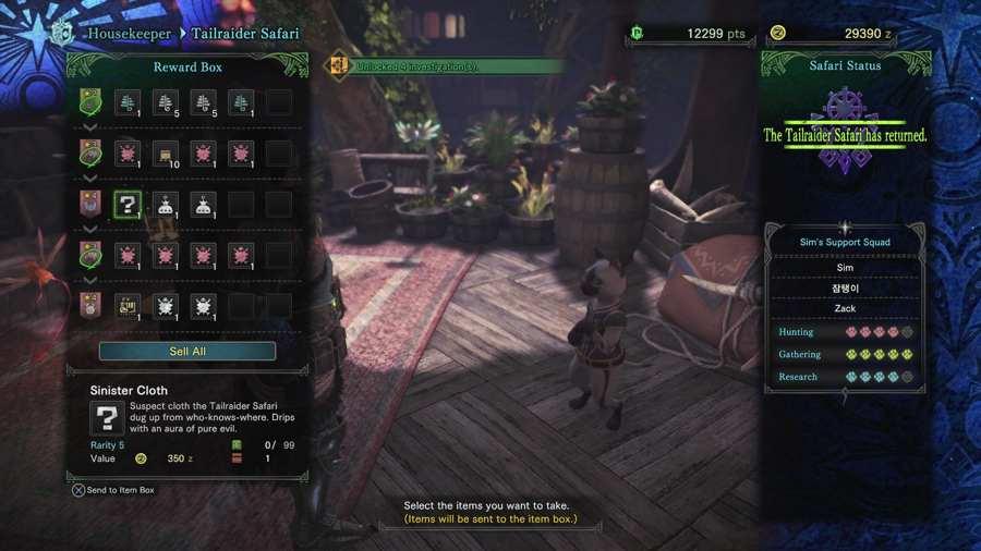 Farm Sinister Cloth in Monster Hunter Rise
