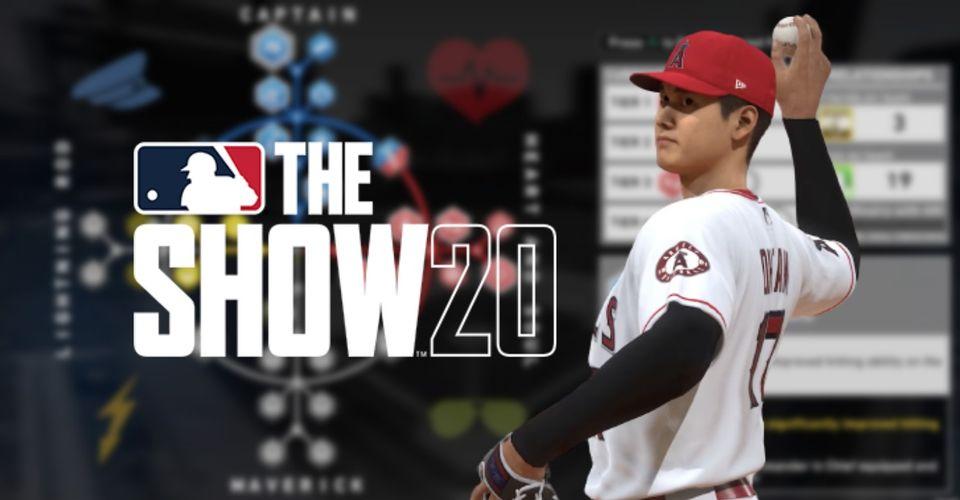 MLB The Show 21 Perks